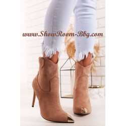 Bottines suédine beige